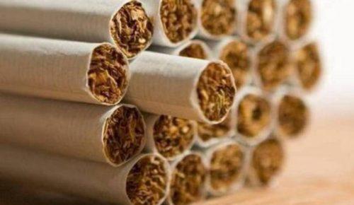 Θεσσαλονίκη: Κατασχέθηκαν 3.200 πακέτα λαθραίων τσιγάρων | Pagenews.gr