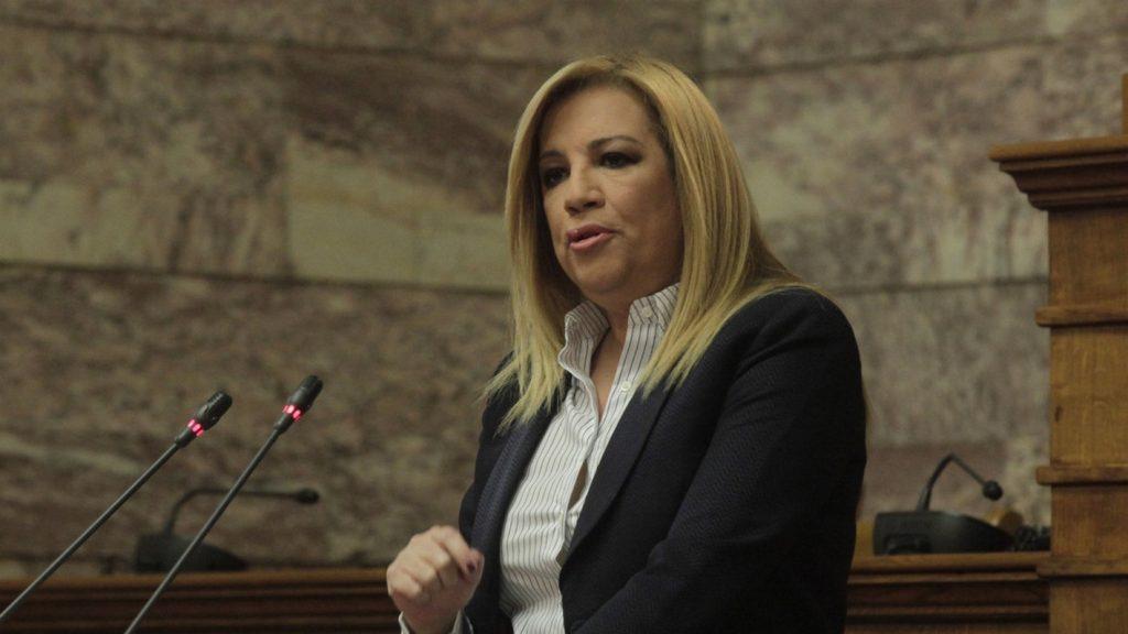 Γεννηματά: Ανάγκη δέσμευσης των εταίρων μας για απομείωση του χρέους | Pagenews.gr