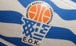 ΕΟΚ: Κρίνει το μέλλον του Ολυμπιακού και του Παναθηναϊκού στην Αδριατική Λίγκα | Pagenews.gr