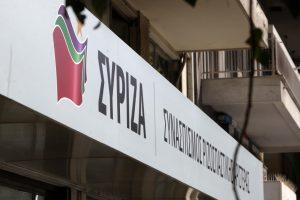 ΣΥΡΙΖΑ: Απέτυχαν όσοι ήθελαν να οδηγήσουν την υπόθεση Novartis σε κουκούλωμα | Pagenews.gr