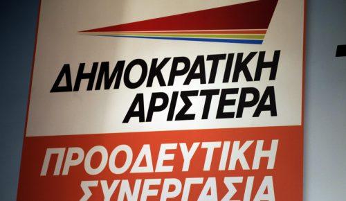 ΔΗΜΑΡ: Αρνητική εξέλιξη η αποχώρηση του Ποταμιού από το Κίνημα Αλλαγής   Pagenews.gr