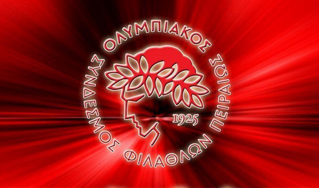Ανανέωσε με Μανωλιουδάκη ο Ολυμπιακός | Pagenews.gr