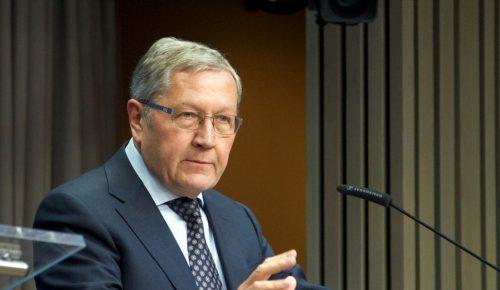 ESM: Ενέκρινε την εκταμίευση της υπό – δόσης του 1 δισ. ευρώ | Pagenews.gr