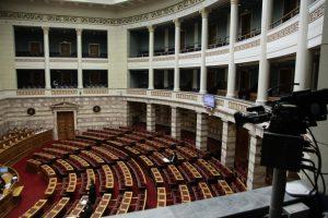 Συντάξεις: Με τη διαδικασία του επείγοντος η συζήτηση του νομοσχεδίου για τη μη περικοπή των συντάξεων | Pagenews.gr
