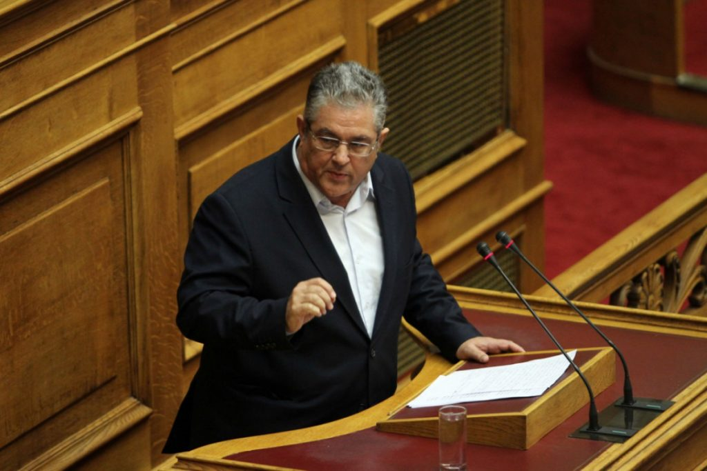 Δημήτρης Κουτσούμπας: Κοροϊδεύετε τον λαό όταν μιλάτε για έξοδο από τα μνημόνια | Pagenews.gr