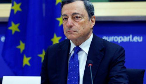 EKT: Μηδενικά επιτόκια έως το καλοκαίρι του 2019 | Pagenews.gr