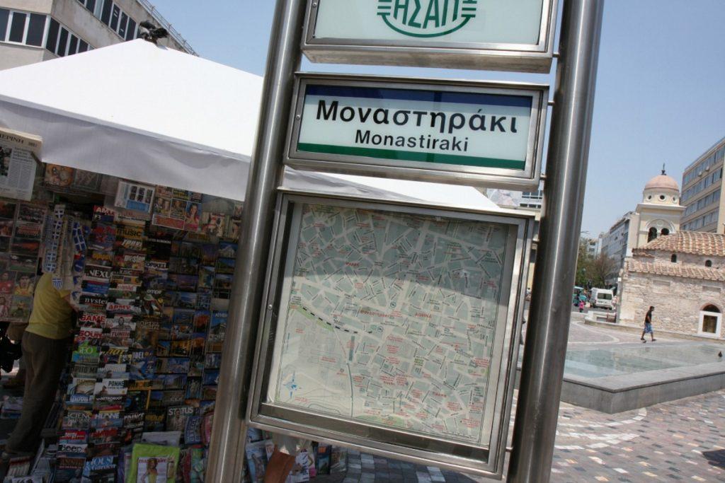 Κλειστός ο σταθμός μετρό «Μοναστηράκι», λόγω συγκέντρωσης | Pagenews.gr