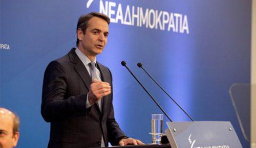 Νέα Δημοκρατία: «Ανασχηματισμός» στο επικοινωνιακό επιτελείο – Όλα τα ονόματα | Pagenews.gr