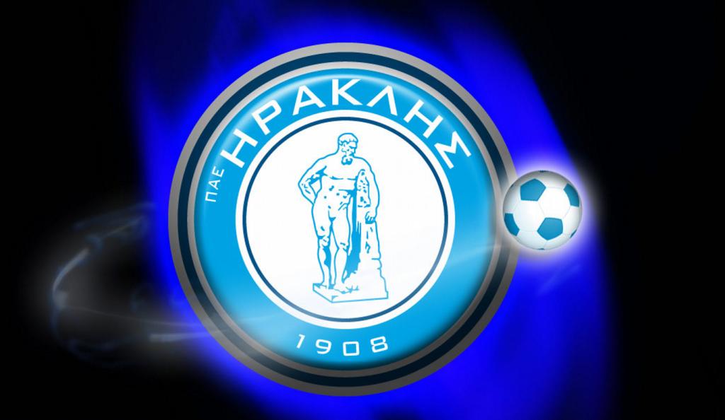 «Βουλιάζει» ο Ηρακλής! | Pagenews.gr