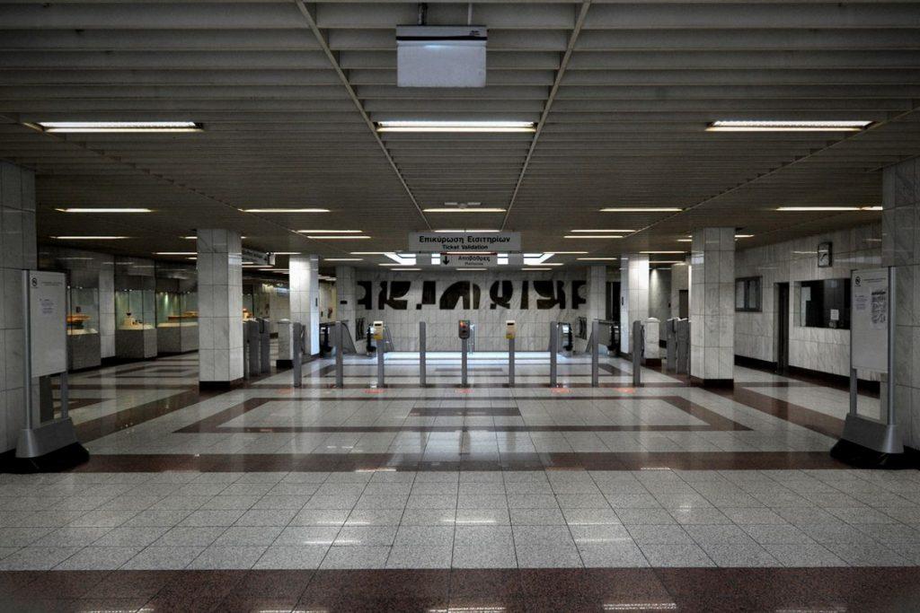Απεργία: Χωρίς μετρό η Αθήνα την Παρασκευή | Pagenews.gr