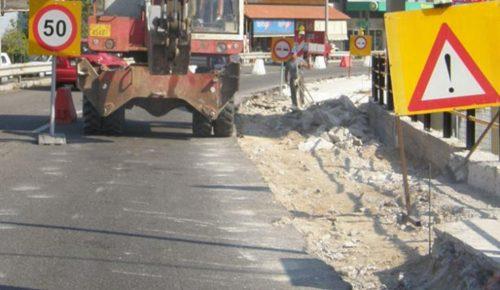 Περιφέρεια Αττικής: Διαδικτυακή εκστρατεία ενημέρωσης για τα έργα υποδομής | Pagenews.gr