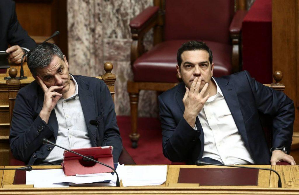 Νέο μνημόνιο: Πλειστηριασμοί και κοινωνικό μέρισμα ανάμεσα στα 82 «βαριά» προαπαιτούμενα   Pagenews.gr