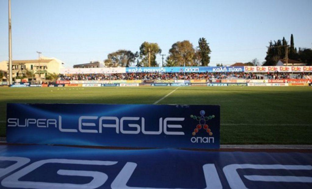 Superleague: Το πρόγραμμα του πρώτου γύρου | Pagenews.gr
