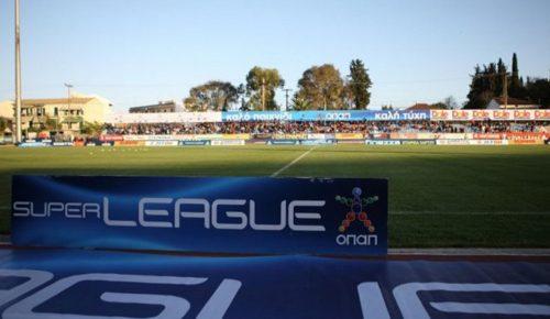 Super League: Νέος πρόεδρος ο Ευάγγελος Μπαταγιάννης   Pagenews.gr
