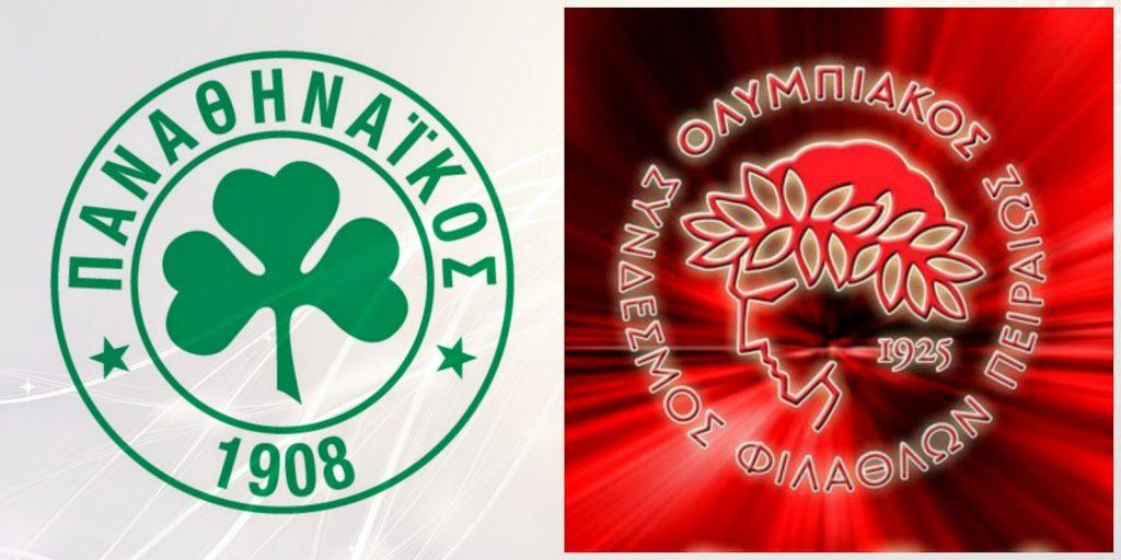Από τον Ολυμπιακό στον Παναθηναϊκό ! | Pagenews.gr
