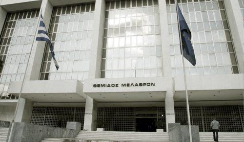 Άρειος Πάγος: Αυτοί είναι οι υποψήφιοι για τις θέσεις των Αντιπροέδρων | Pagenews.gr