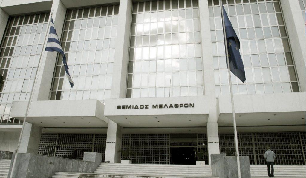 H Άννα Ζαΐρη νέα επικεφαλής Αρχής για το ξέπλυμα βρώμικου χρήματος | Pagenews.gr
