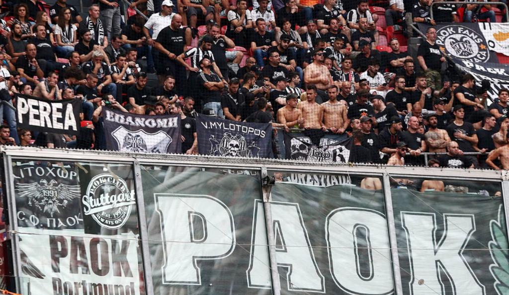 Ξανά σε απολογία ο ΠΑΟΚ | Pagenews.gr