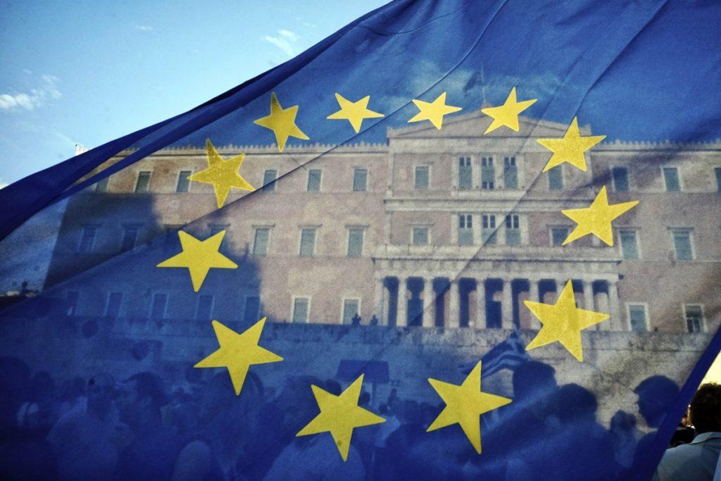 Χάνεται κι άλλο Eurogroup – Δεν επιστρέφουν οι Θεσμοί | Pagenews.gr