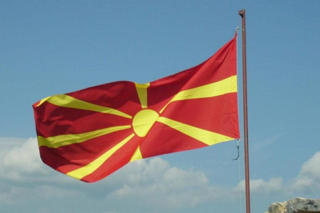ΠΓΔΜ : Σύντομα η μετονομασία του αυτοκινητοδρόμου και του αεροδρομίου των Σκοπίων | Pagenews.gr