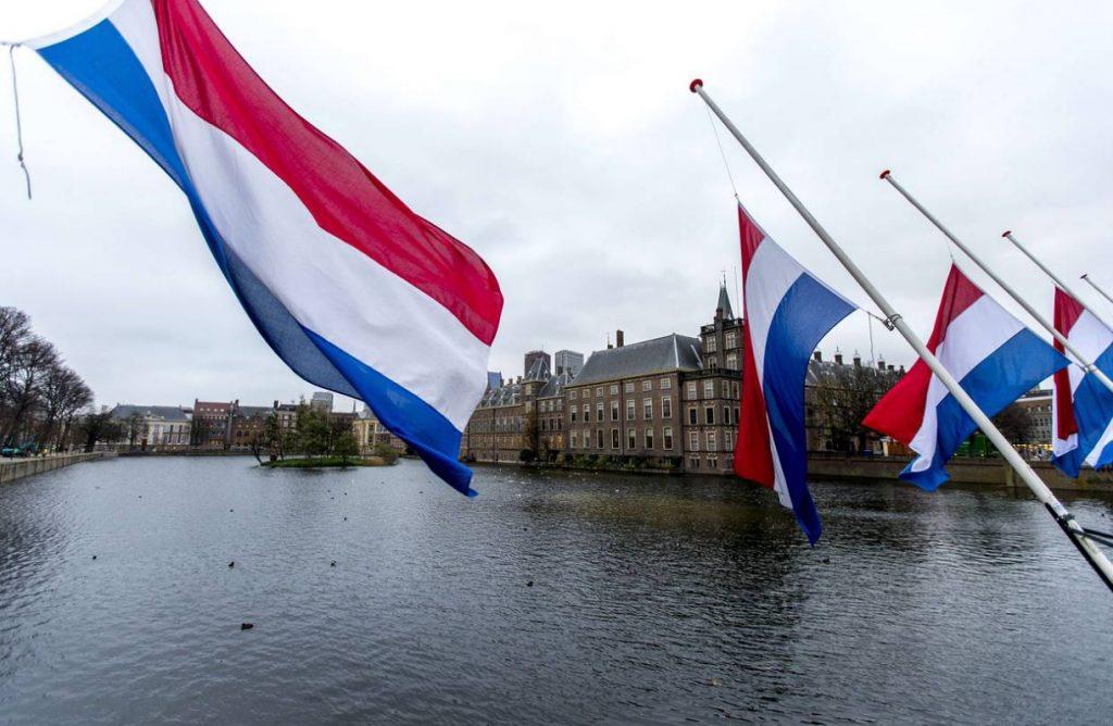 Τουρκία: Η Ολλανδία ανακαλεί τον πρέσβη της | Pagenews.gr