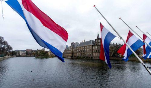 Ολλανδία: Τέσσερις συλλήψεις για επικείμενο χτύπημα σε τουρκικό προξενείο | Pagenews.gr