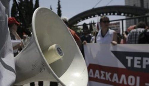 Συγκεντρώσεις διαμαρτυρίας στη Θεσσαλονίκη | Pagenews.gr