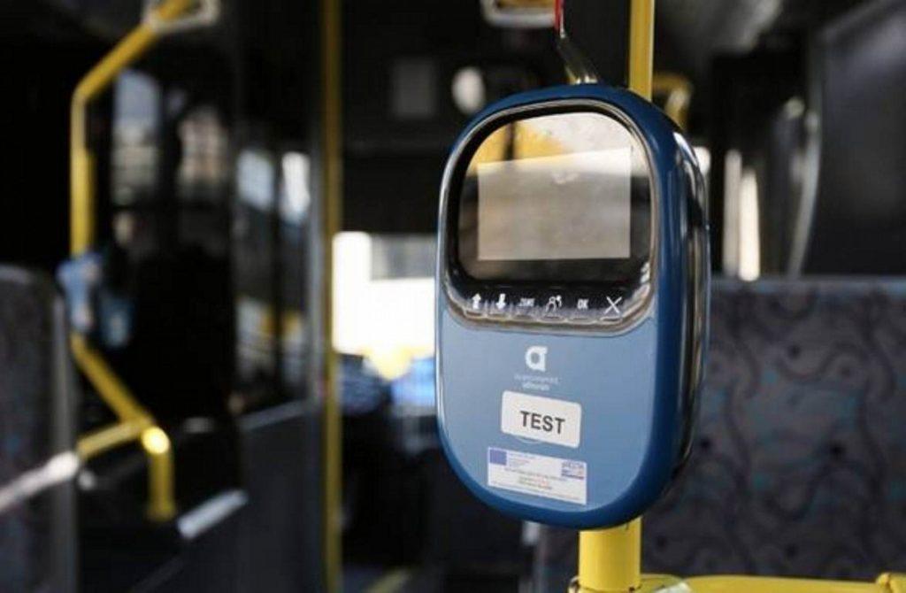 ΟΑΣΑ: Καταργούνται τα μειωμένα εισιτήρια – Έκπτωση μόνο με κάρτα | Pagenews.gr