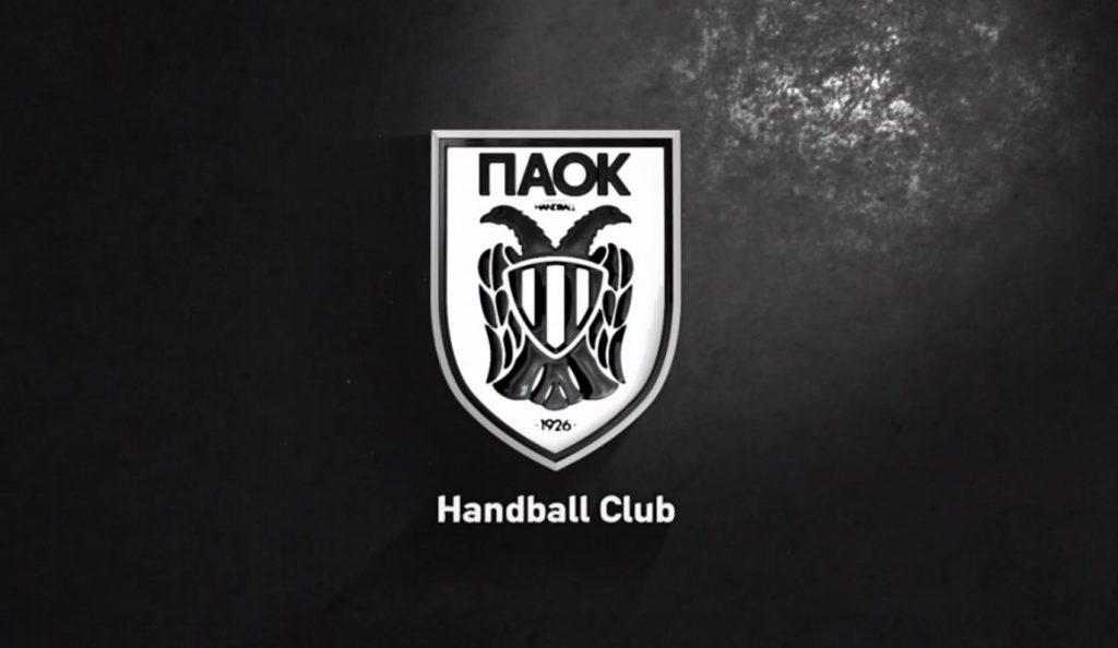 Ένα γήπεδο όλο ΠΑΟΚ! | Pagenews.gr