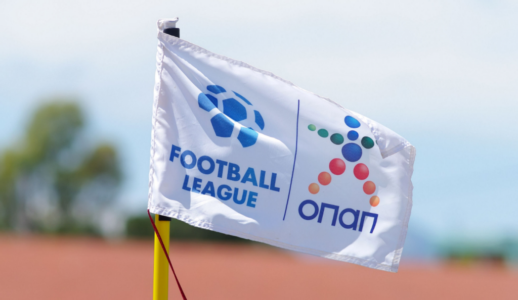 Τα στιγμιότυπα και τα γκολ της 20ης αγωνιστικής της Football League (vid) | Pagenews.gr