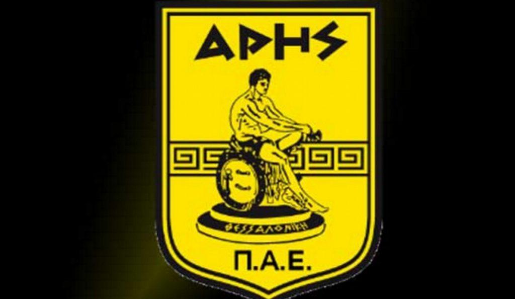 Αρης: «Η διαπλοκή ζει και βασιλεύει στο ελληνικό ποδόσφαιρο…» | Pagenews.gr