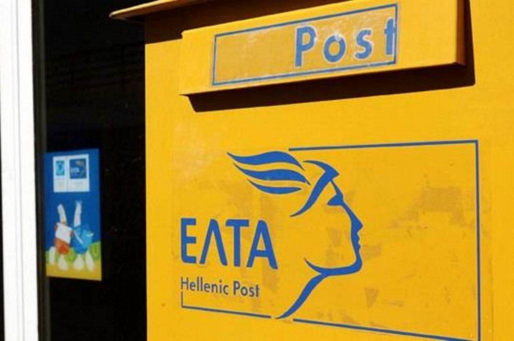 ΕΛΤΑ: Απεργούν από σήμερα μέχρι την Παρασκευή οι ταχυδρόμοι της Αττικής | Pagenews.gr