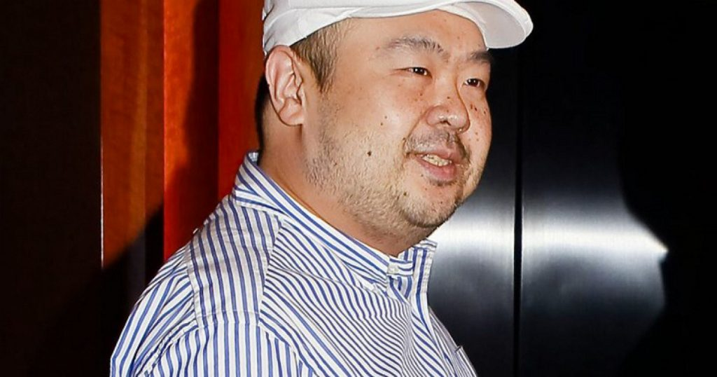 ΗΠΑ: Ο αδερφός του Κιμ Γιονγκ Ουν δολοφονήθηκε με χημικά από το καθεστώς της Βόρειας Κορέας | Pagenews.gr