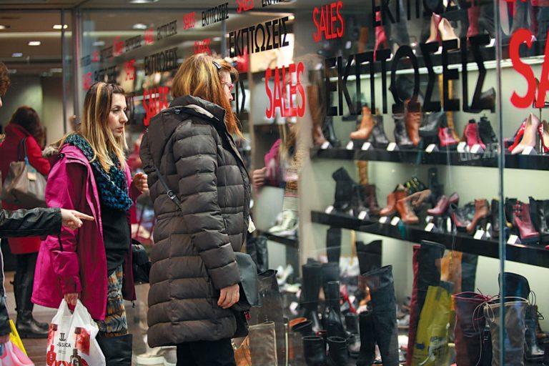 Κυριακή ανοιχτά: Οι καταστηματάρχες ανοίγουν τις πόρτες για τους καταναλωτές   Pagenews.gr