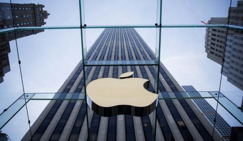 Τραμπ : Καλεί την Apple να εγκαταλείψει την Κίνα | Pagenews.gr