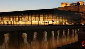 Μουσείο Ακρόπολης: Με ελεύθερη είσοδο την 25η Μαρτίου | Pagenews.gr
