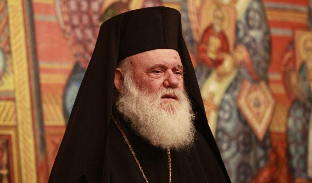 Ιερώνυμος: Το αγαθό της ζωής δεν θυσιάζεται στο βωμό του κέρδους | Pagenews.gr