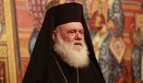 Με τις… ευλογίες της εκκλησίας το συλλαλητήριο στην Αθήνα για το Σκοπιανό   Pagenews.gr