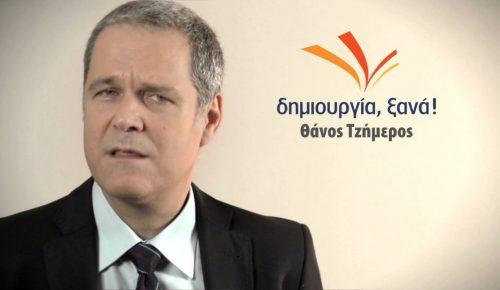Ο Τζήμερος υπερασπίζεται τον Κασιδιάρη!   Pagenews.gr