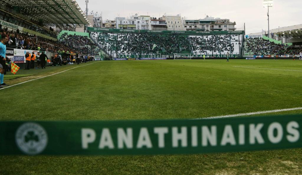 Εντυπωσιακή αμυντική επίδοση – ρεκόρ του Παναθηναϊκού στη Λεωφόρο! | Pagenews.gr