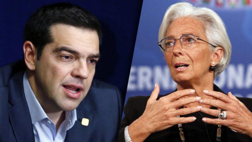 Δεσμεύσεις κυβέρνησης προς ΔΝΤ: Πλαφόν στις προσλήψεις, επανυπολογισμός συντάξεων   Pagenews.gr