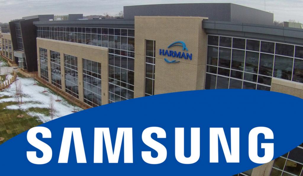 Samsung: «Έκλεισε» η εξαγορά της Harman (pic) | Pagenews.gr
