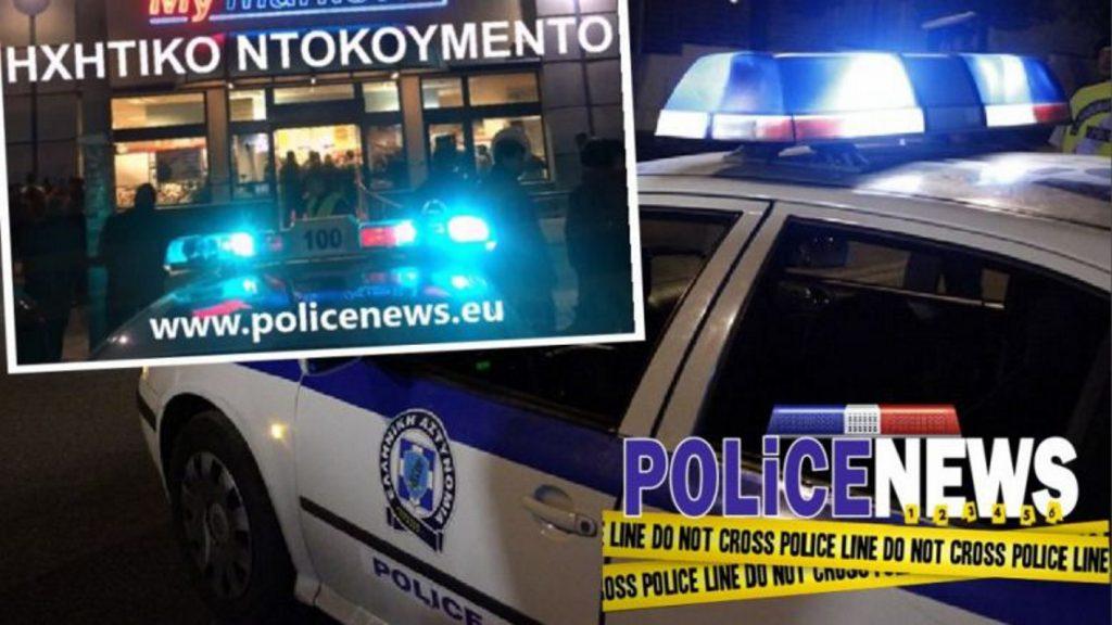 "Hχητικό ντοκουμέντο: ""Δεχθήκαμε Ε23 (πυροβολισμούς), δεν είχαμε άλλη επιλογή, μας σημάδευε με κάλυψη με όμηρο…"" (vid) | Pagenews.gr"