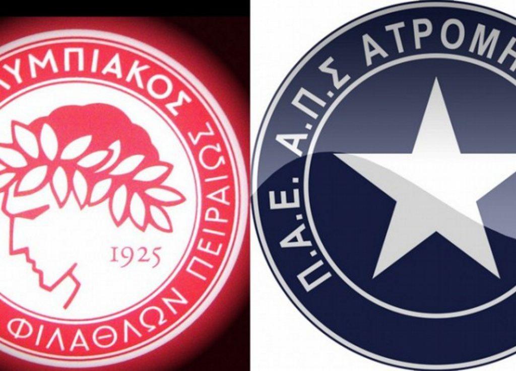 Ολυμπιακός Ατρόμητος  LIVE | Pagenews.gr