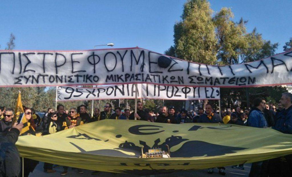 «Να παίζει η ΑΕΚΑΡΑ στη Φιλαδέλφεια…»: Μεγαλειώδες συλλαλητήριο για την Αγια-Σοφιά (pics, vids) | Pagenews.gr