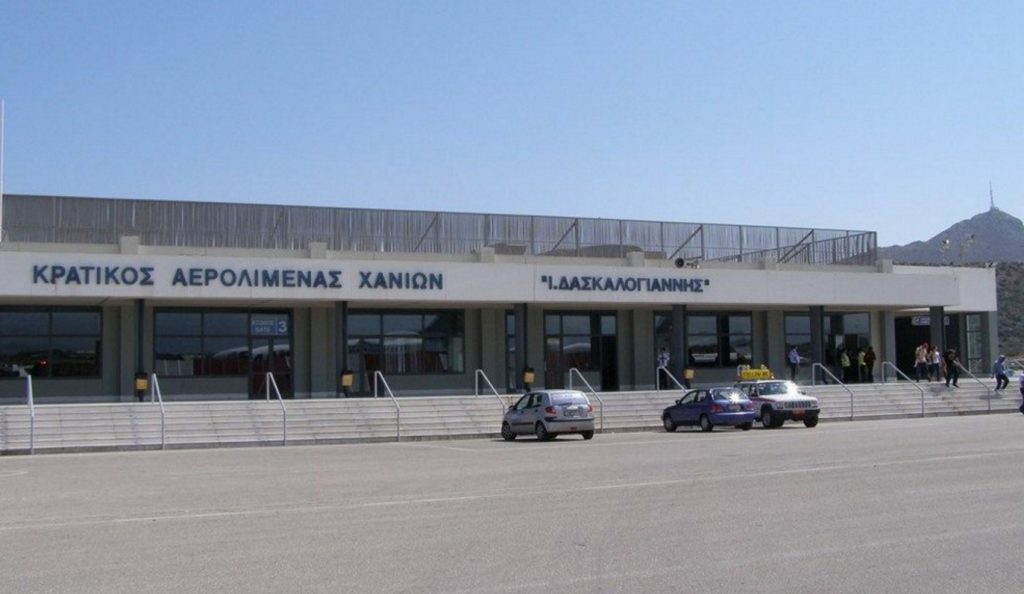 Διαμαρτυρία κατά της παραχώρησης του αεροδρομίου Χανίων   Pagenews.gr