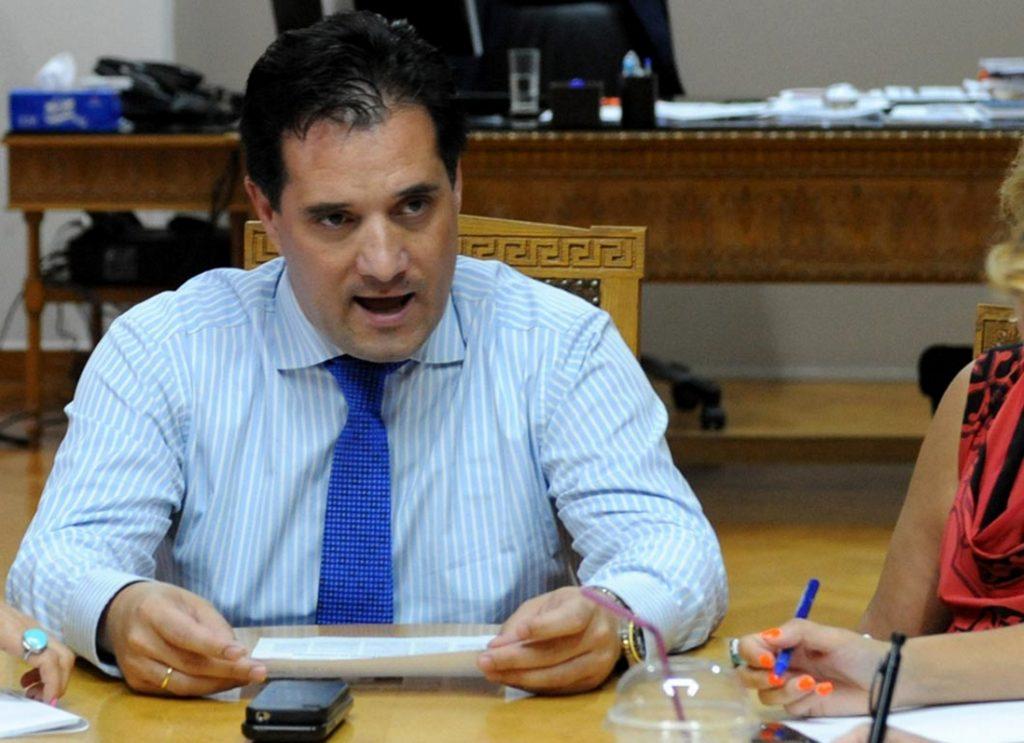 Άδωνις προς Παππά: Κάνατε δήλωση υποταγής στο ΔΝΤ   Pagenews.gr