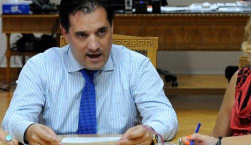 ΚΕΕΛΠΝΟ: Τι απαντά ο Άδωνις Γεωργιάδης για τη μαύρη τρύπα | Pagenews.gr