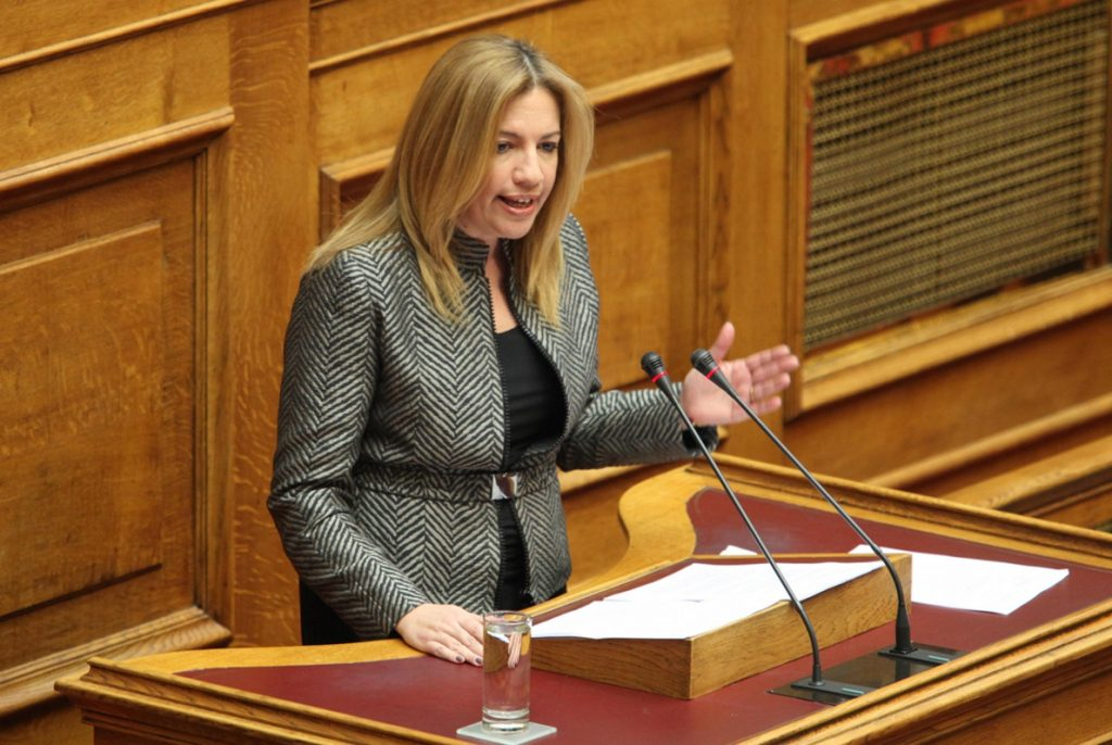 Φώφη: Ο πρωθυπουργός δεν είναι σχολιαστής δηλώσεων | Pagenews.gr