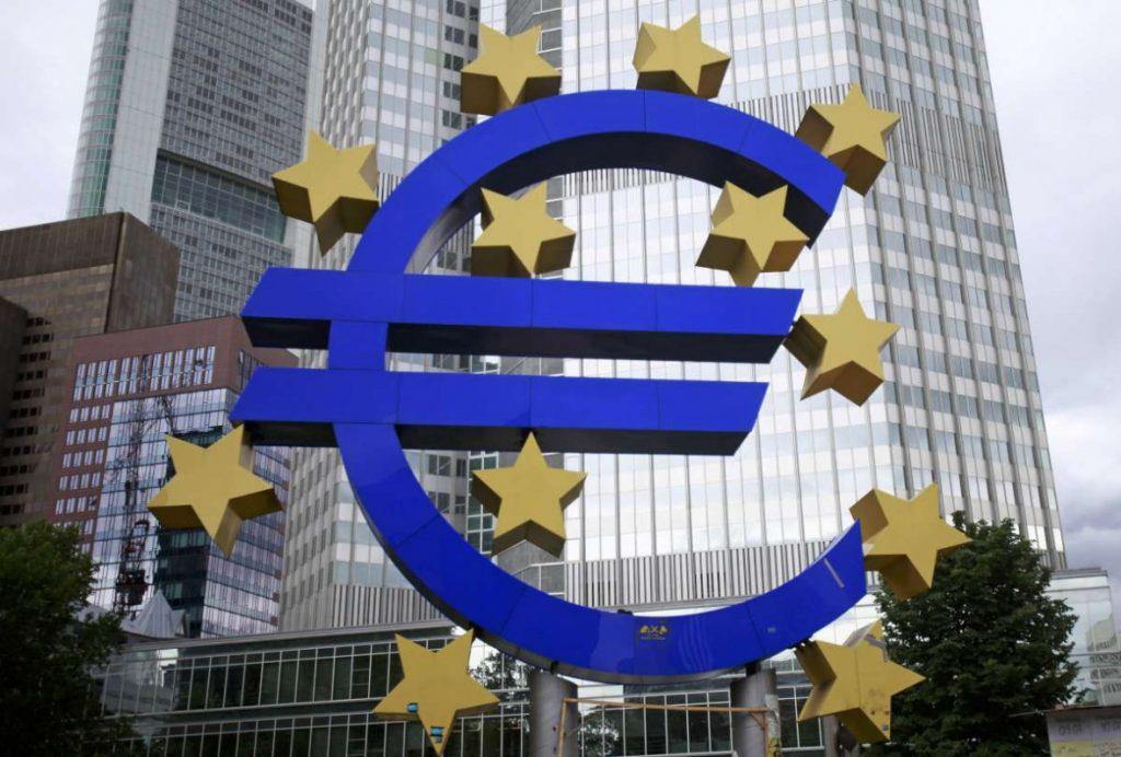 ΕΚΤ: Αμετάβλητη αναμένεται η πολιτική της στη σημερινή συνεδρίαση | Pagenews.gr